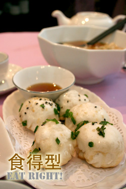 Wheat_dimsum