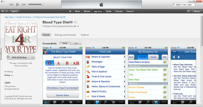 App for iPhone/iPad