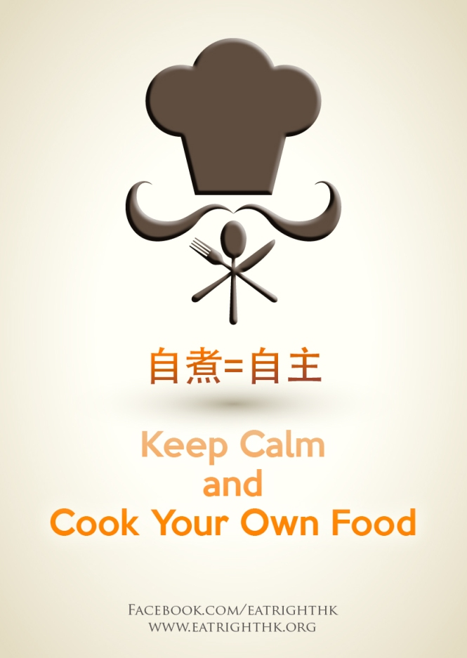 Keep-Calm-and-Cook-Your-Own-Food