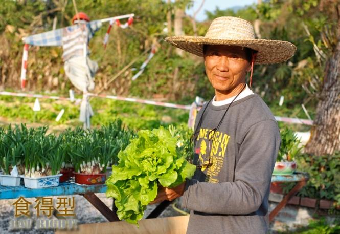 Organic-Farmer