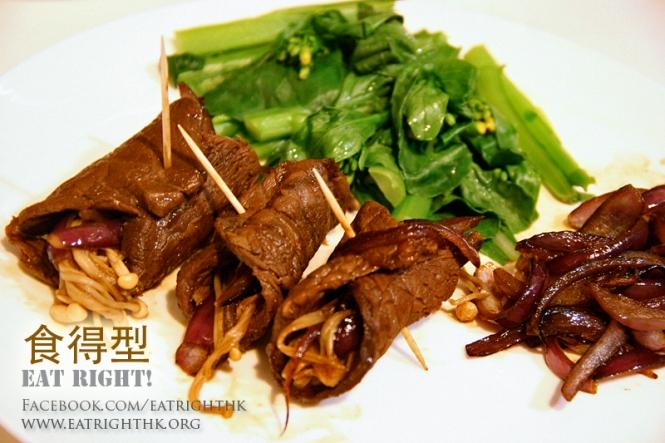 Beef-with-Enoki-Mushrooms