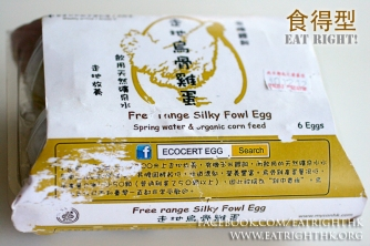 Egg-Organic-Black-Local
