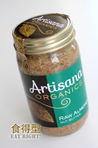 Raw-Almond-Butter