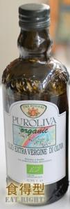 有機初搾橄欖油