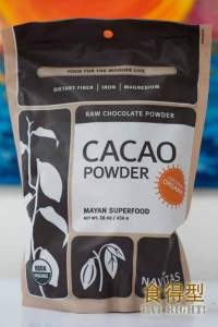NAVITAS-Cacao-Powder