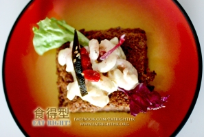 Flaxbread_Open_Sandwich_Shrimps
