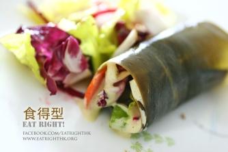 Sushi_KelpWrap