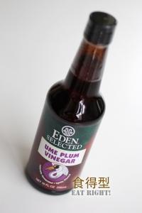 Ume-Vinegar