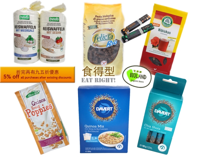 Eat Right HK-Bioland Promo Coupon