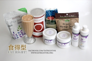 Protein Shake - Power Breakfast Pack - http://eat-right.myshopify.com/products/power-breakfast-pack